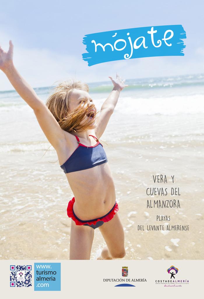 Eugenia Parra Publicidad Exterior